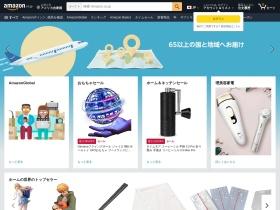 Amazonでバーガンディを検索