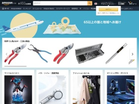 AmazonでCOADIGANを検索
