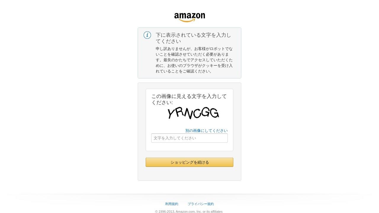 亚马逊日本站官网