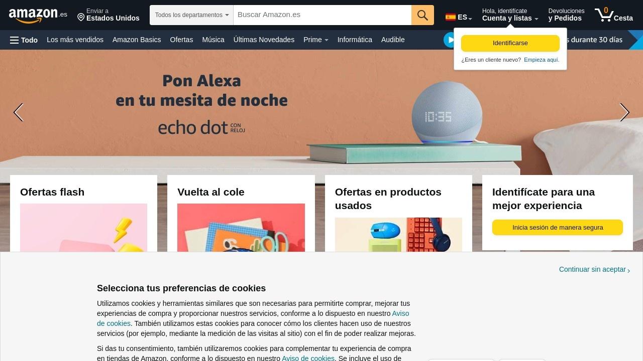 亚马逊西班牙官网