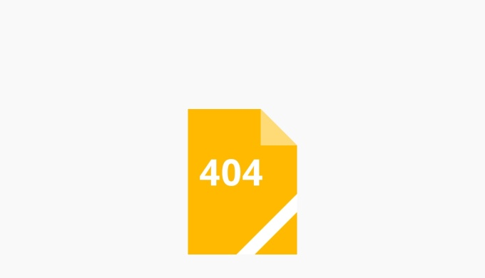 Ambiente(アンビエンテ)