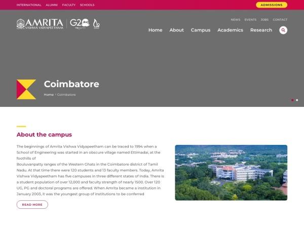 Screenshot of www.amrita.edu