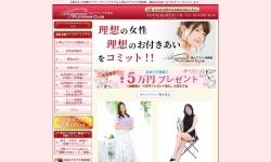 Screenshot of www.aoyama-platinum.com