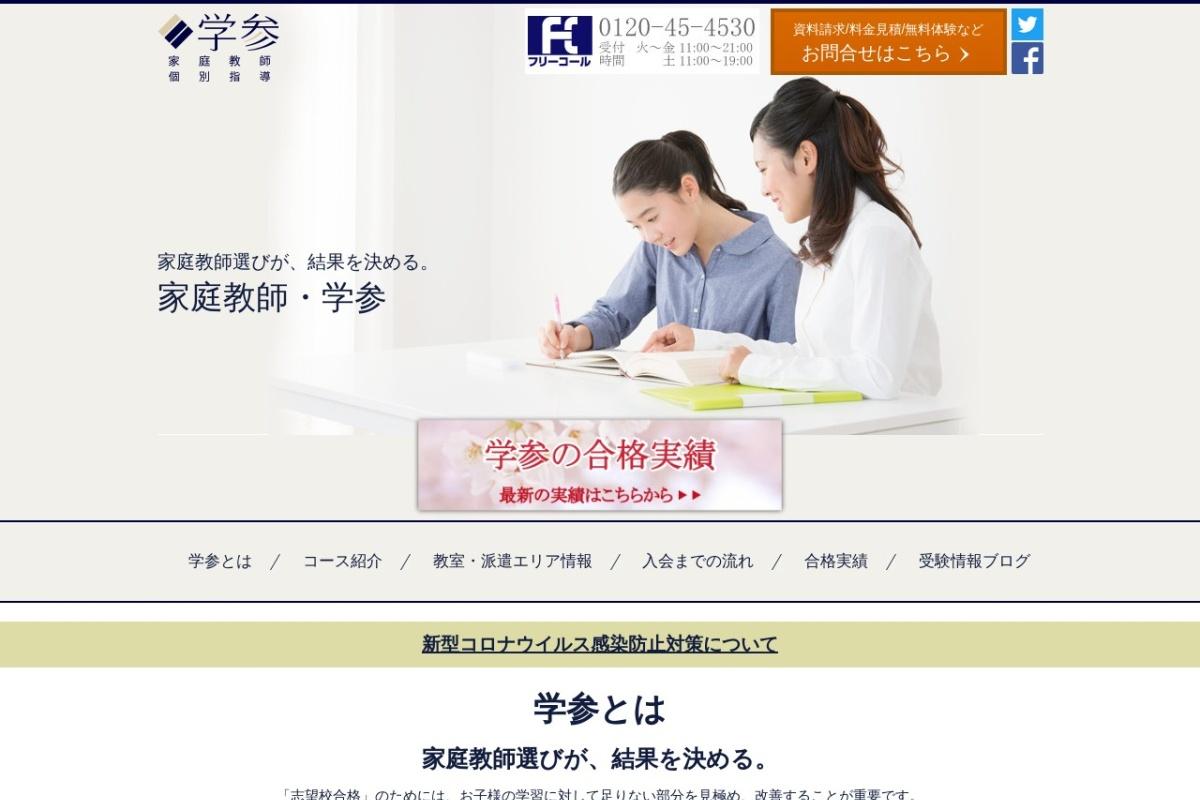 Screenshot of www.aozora.com