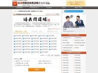 https://www.ap-siken.com/apkakomon.php