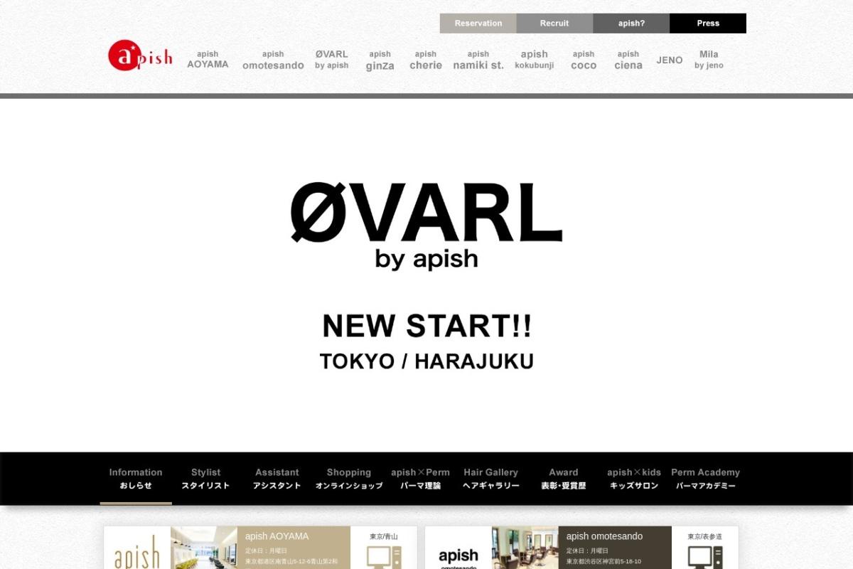 Screenshot of www.apish.co.jp