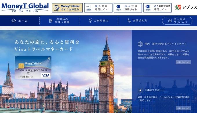 Screenshot of www.aplus.co.jp