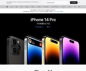 https://www.apple.com/jp/