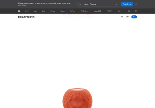 Screenshot of www.apple.com