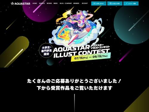Screenshot of www.aqua-web.co.jp