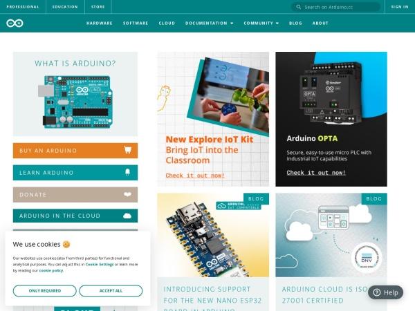 arduino公式サイト