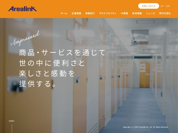 Screenshot of www.arealink.co.jp