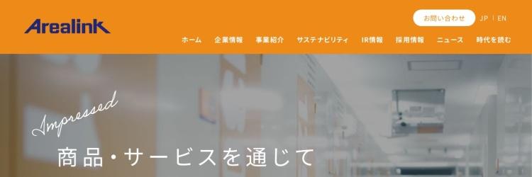 Screenshot of www.arealink.co.jp