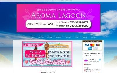 Screenshot of www.aroma-lagoon.net