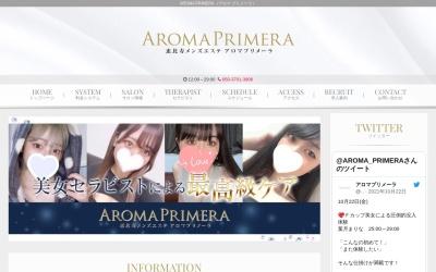 Screenshot of www.aroma-primera.com