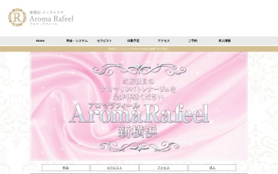 Screenshot of www.aroma-rafeel.com
