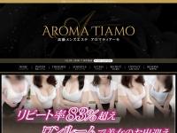 Screenshot of www.aroma-tiamo.com