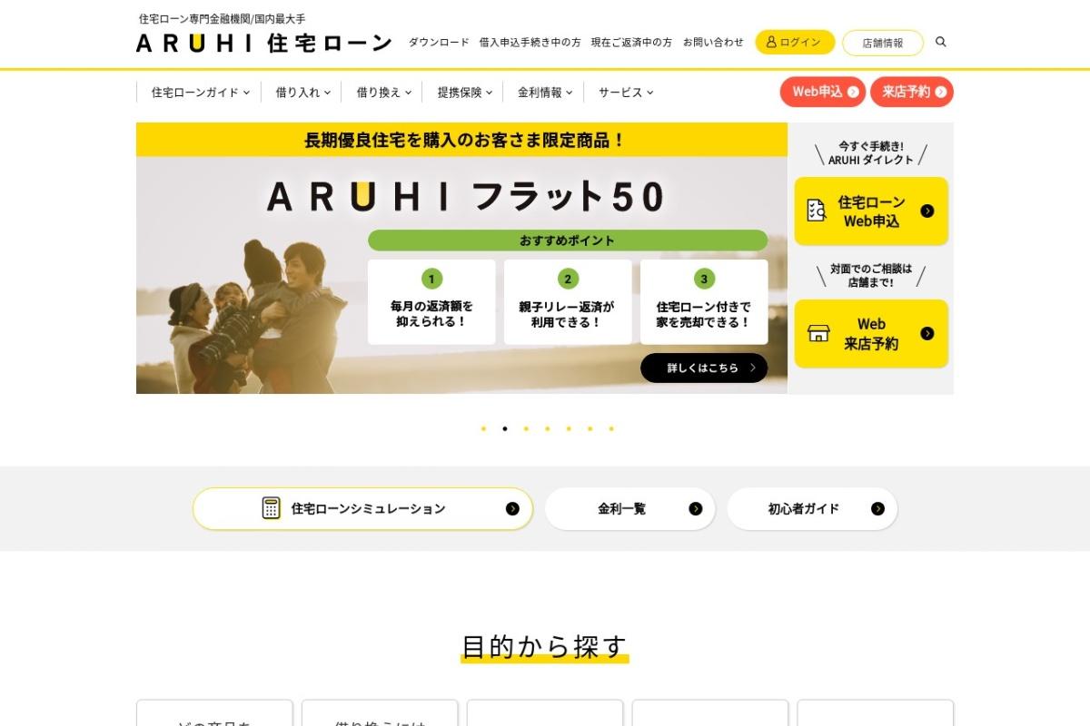 Screenshot of www.aruhi-corp.co.jp