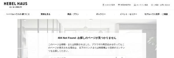 Screenshot of www.asahi-kasei.co.jp