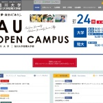 Screenshot of www.asahikawa-u.ac.jp