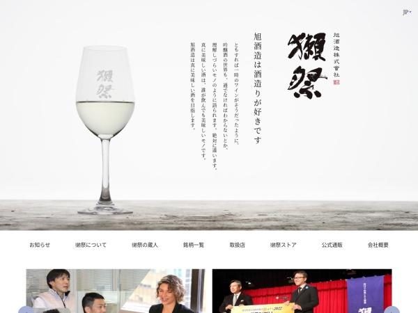 Screenshot of www.asahishuzo.ne.jp