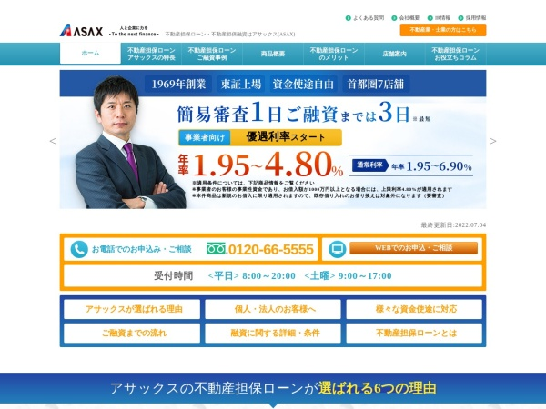 Screenshot of www.asax.co.jp