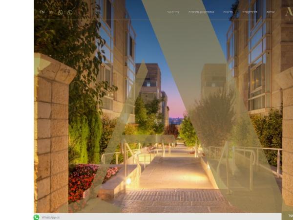 Screenshot of www.asden.co.il