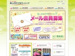 https://www.ashikaga.co.jp/index.html