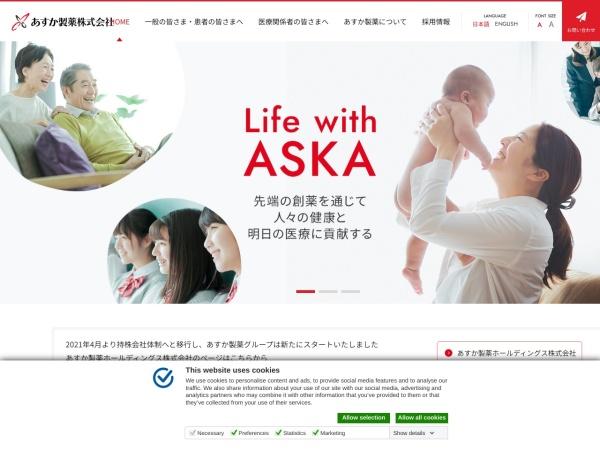 Screenshot of www.aska-pharma.co.jp