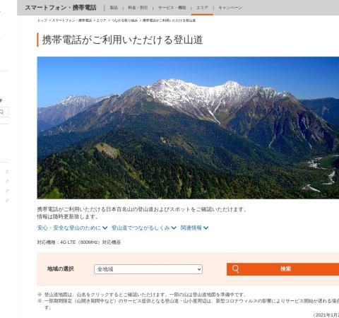 Screenshot of www.au.com