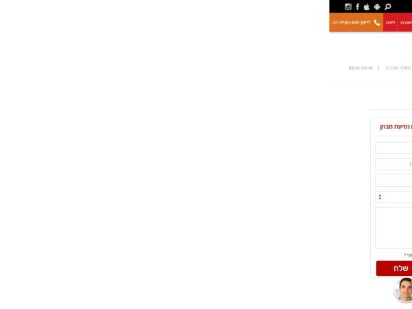 Screenshot of www.auto.co.il