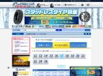 Screenshot of www.autoway.jp