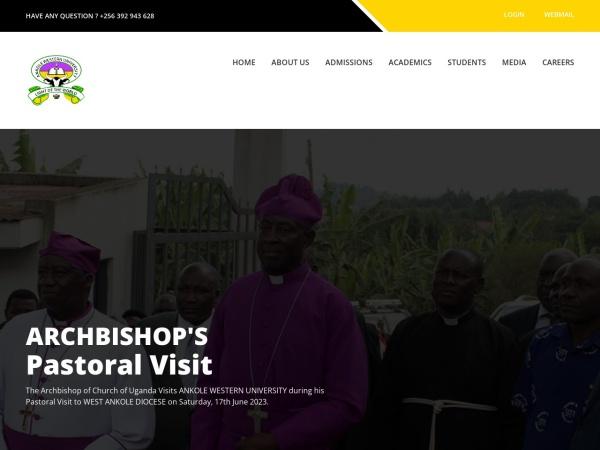 Screenshot of www.awu.ac.ug