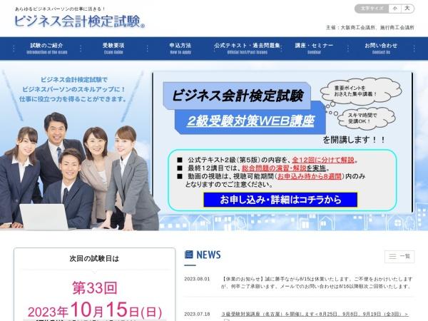 https://www.b-accounting.jp/