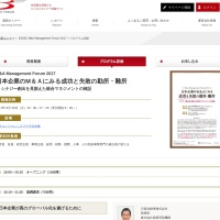 Screenshot of www.b-forum.net