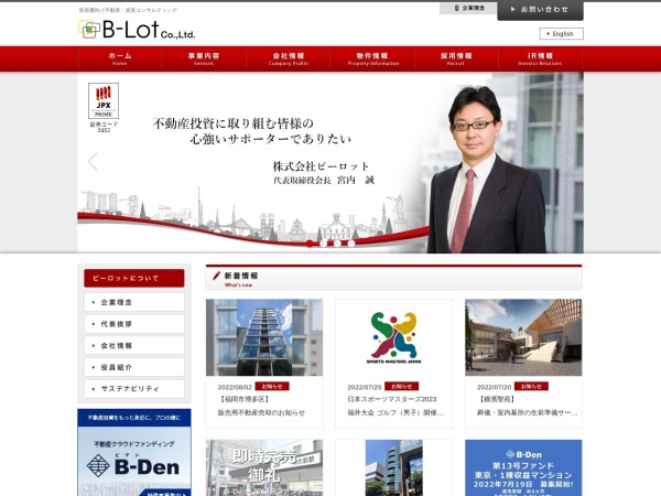 Screenshot of www.b-lot.co.jp