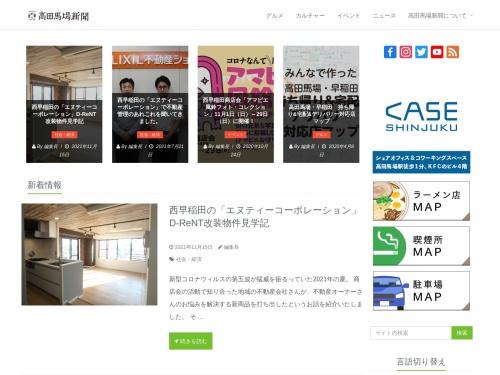 Screenshot of www.babashinbun.com