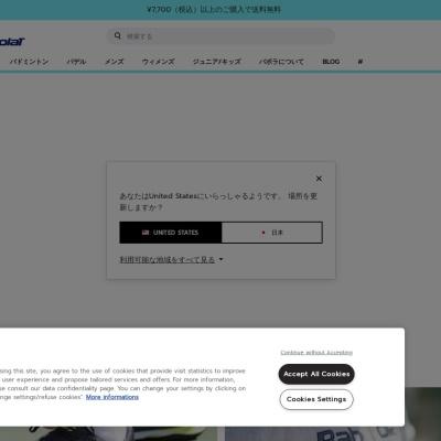 Screenshot of www.babolat.com