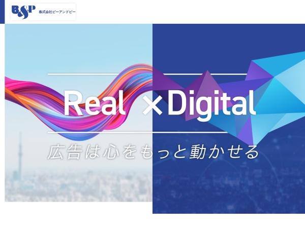 Screenshot of www.bandp.co.jp