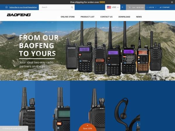 Captura de pantalla de www.baofengradio.com