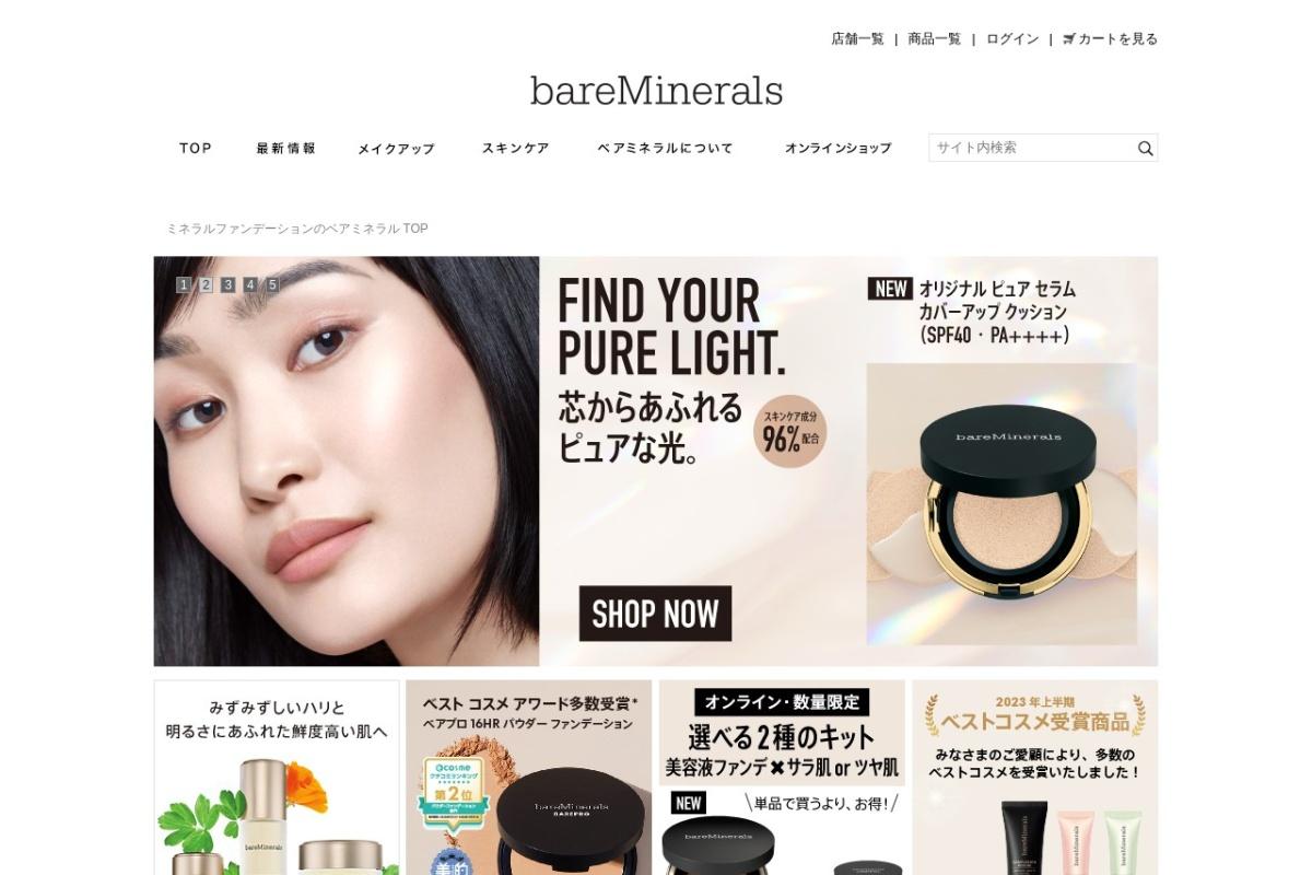 https://www.bareminerals.jp/?utm_source=YahooSS&utm_medium=cpc&utm_campaign=%E6%8C%87%E5%90%8D&trflg=1