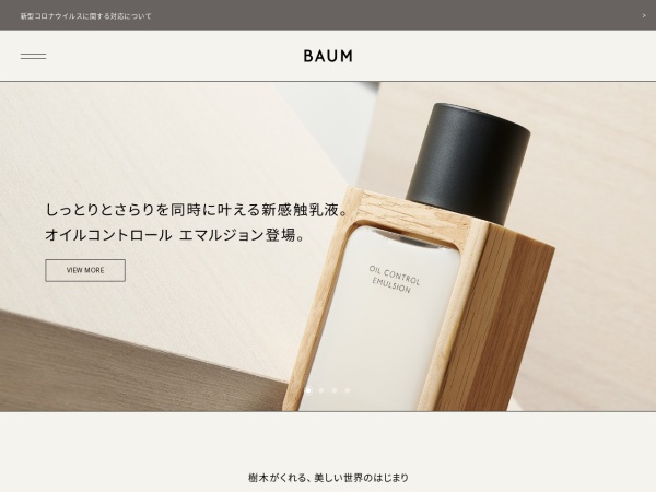 Screenshot of www.baumjapan.com
