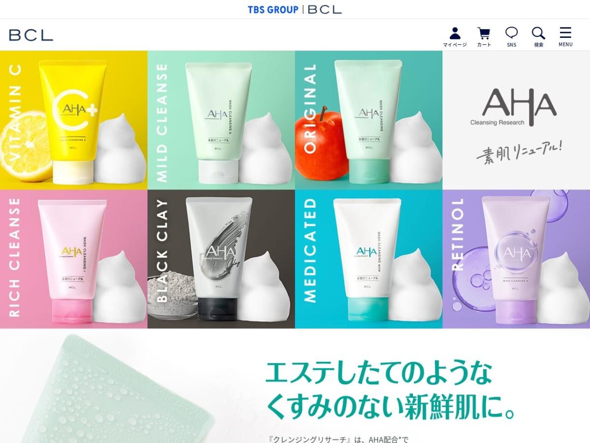 https://www.bcl-brand.jp/brand/cleansingresearch/