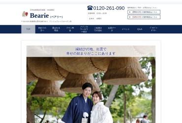 Screenshot of www.bearie.info