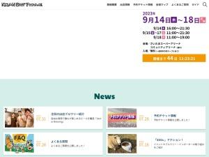 https://www.beerkeyaki.jp/
