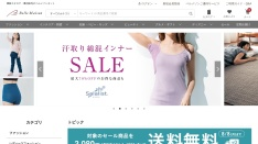 Screenshot of www.bellemaison.jp