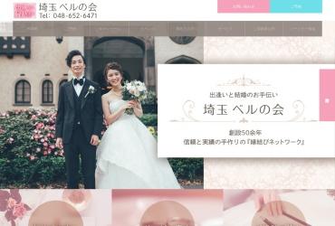 Screenshot of www.bellnokai.com