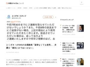 https://www.bengo4.com/houmu/17/1263/n_6487/