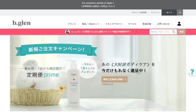 Screenshot of www.bglen.net