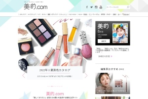 Screenshot of www.biteki.com